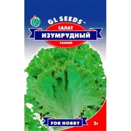 Насіння салату Ізумрудний