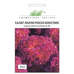 Семена салата Констанс красный Лолла Росса