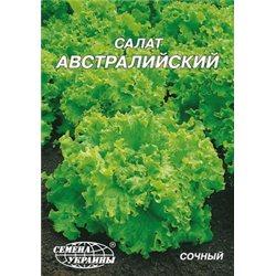 Семена салата Австралийского пакет-гигант