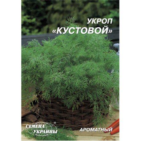 Семена укропа Кустовой пакет-гигант