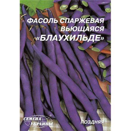 Семена фасоли спаржевой вьющейся Блаухильде