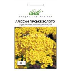 Семена алиссума Горное золото (срок годн. 2018)