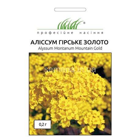 Семена алиссума Горное золото