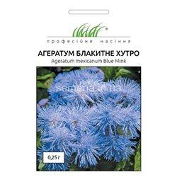 Семена агератума Голубой мех