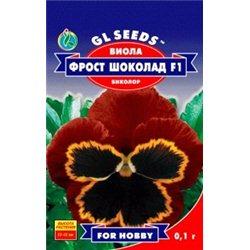 Семена виолы Фрост Шоколад F1