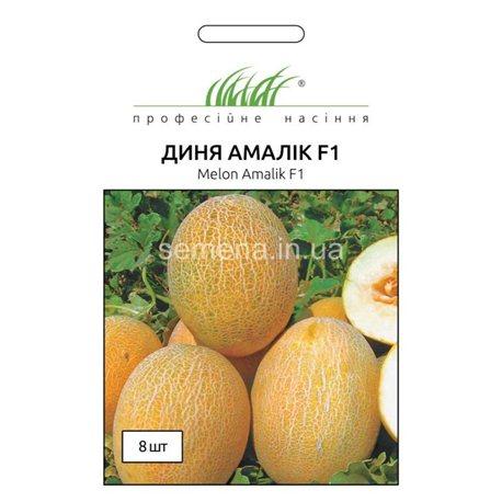 Семена дыни Амалик F1
