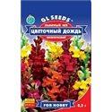 Насіння ротиків садових (Антіррінум) Квітковий дощ карликовий суміш