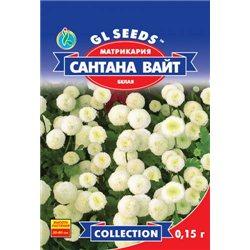Семена матрикарея Сантана Вайт