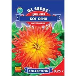 Семена цинии Бог Огня кактусовидной, крупной