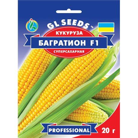 Насіння кукурудзи цукрової Багратіон F1