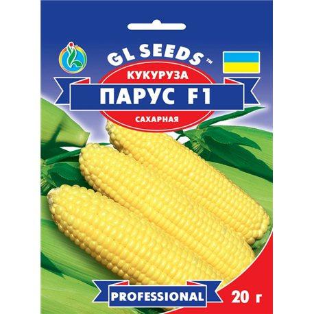 Семена кукурузы сахарной Парус F1
