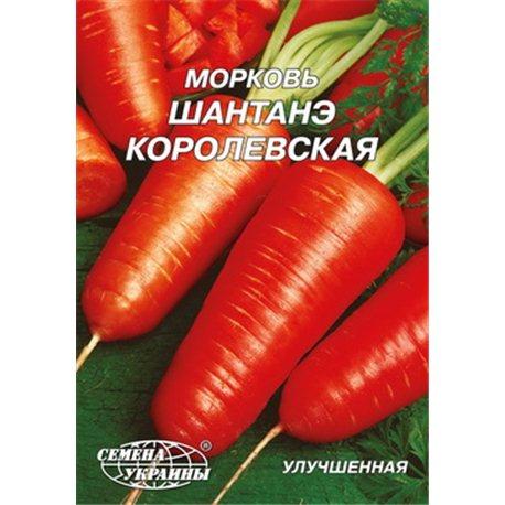 Семена моркови Шантанэ королевская пакет-гигант