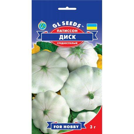 Семена патиссона Диск белый
