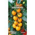 Насіння томату Золотий горіх