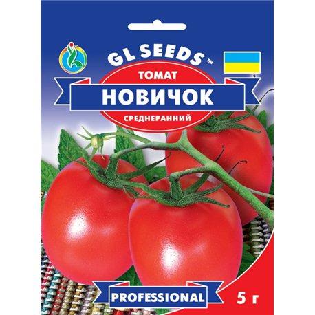 Насіння томату Новичок пакет-гігант