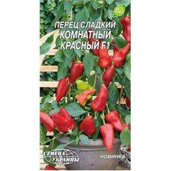Семена перца сладкого Комнатный красный F1