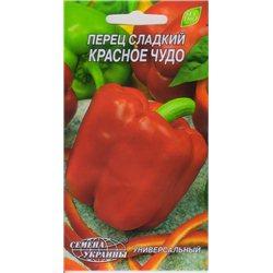 Семена перца сладкого Красное чудо