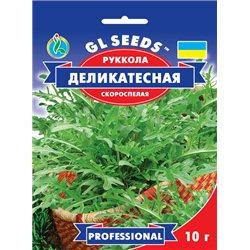 Семена рукколы Деликатесная пакет гигант