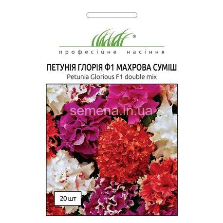 Семена петунии Глория Ф-1, смесь