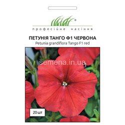 Семена петунии Танго F1 красная