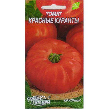 Насіння томату Червоні куранти