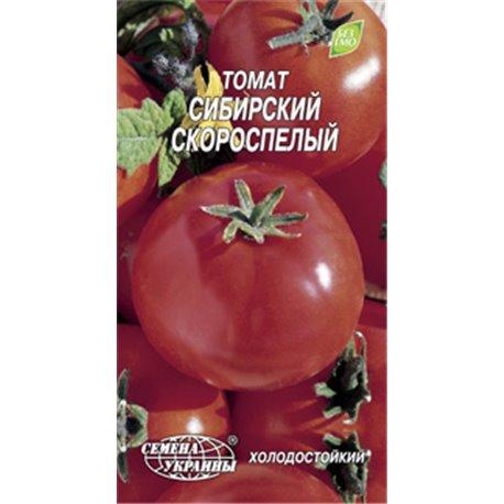 Насіння томату Сибірський швидкостиглий