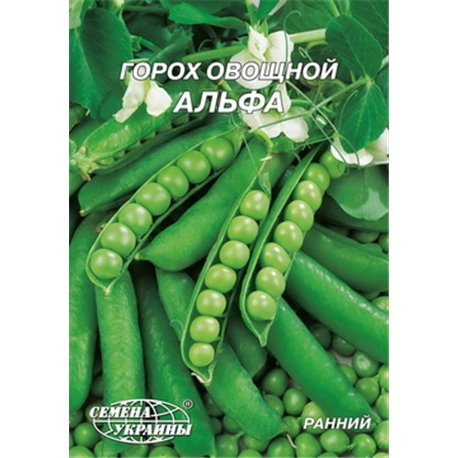 Насіння гороху овочевого Альфа