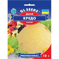 Семена дыни Кредо пакет-гигант