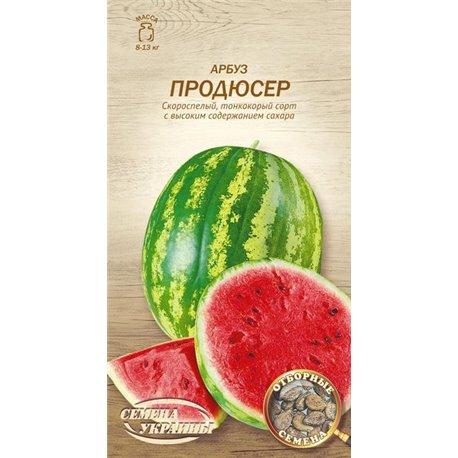 Насіння кавуна Продюсер