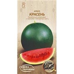Семена арбуза Красень