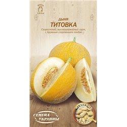 Семена дыни Титовка