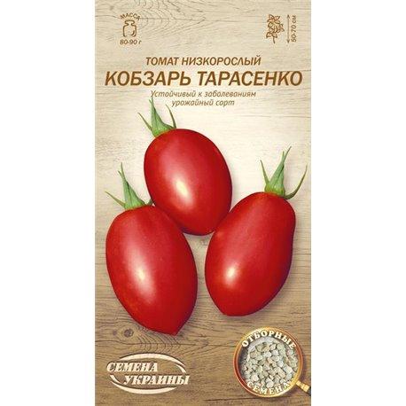 Семена томата Кобзарь Тарасенко ОС