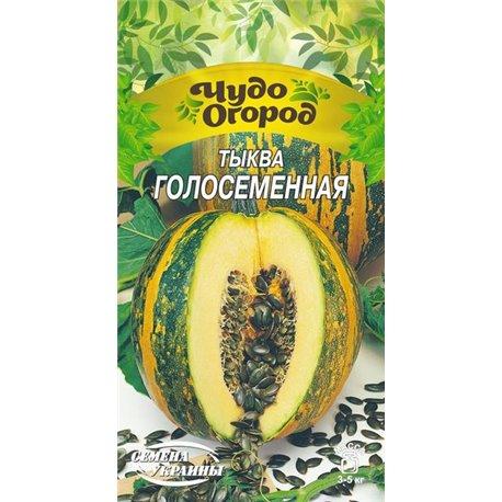 Семена тыквы Голосемянная