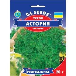 Семена Укропа Астория пакет-гигант