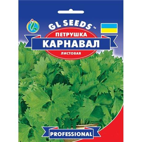 Семена Петрушки Карнавал листовой пакет-гигант