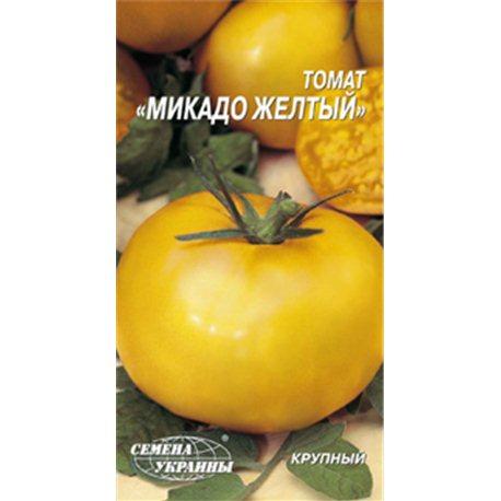 Насіння томату Мікадо жовтий