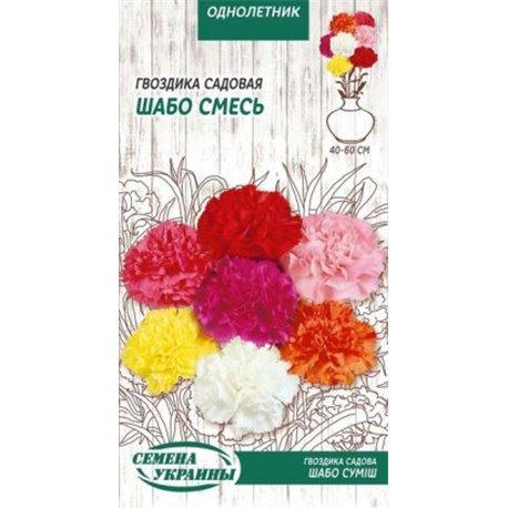 Семена гвоздики садовой Шабо смесь