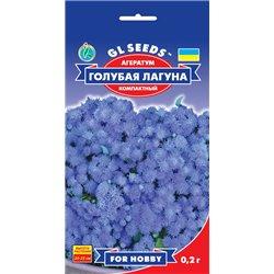 Семена агератума F1 Голубая лагуна