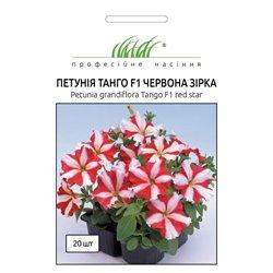 Семена петунии Танго F1 красная звезда