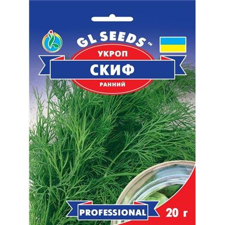Семена Укропа Скіф пакет-гигант