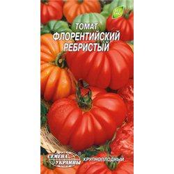 Семена томата Флорентийский ребристый