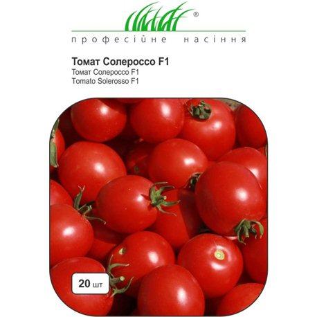 Насіння томату Солероссо F1