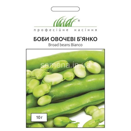 Семена бобов овощних Бянко (срок годн. 2018)