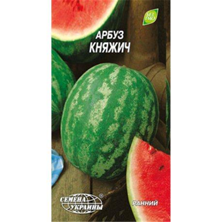 Семена арбуза Княжич