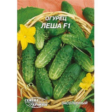 Семена огурца Леша F1 пакет-гигант