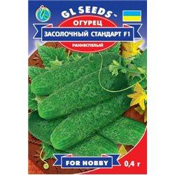 Семена огурца Засолочный стандарт F1