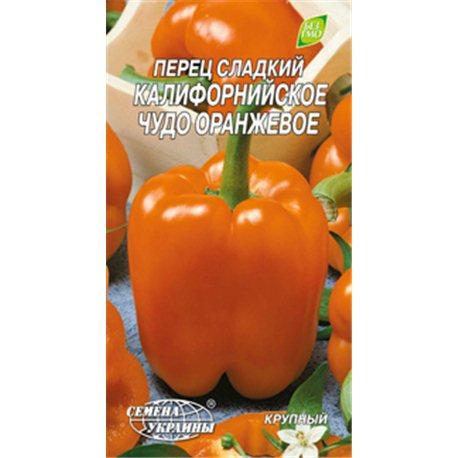 Насіння перцю солодкого Каліфорнійське диво оранжеве