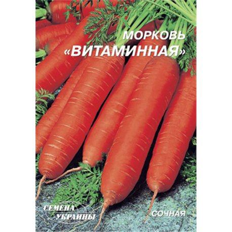 Насіння моркви Вітамінна пакет-гігант