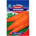 Семена моркови Перфекция