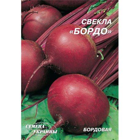 Семена свеклы Бордо 237 пакет-гигант